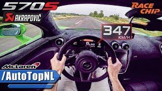 347km/h!! McLaren 570S AUTOBAHN NO SPEED LIMIT POV 676HP RACECHIP TOP SPEED by AutoTopNL