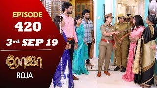 ROJA Serial | Episode 420 | 3rd Sep 2019 | Priyanka | SibbuSuryan | SunTV Serial |Saregama TVShows