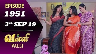 VALLI Serial | Episode 1951 | 3rd Sep 2019 | Vidhya | RajKumar | Ajai Kapoor | Saregama TVShows