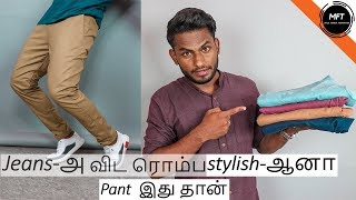 BEST Trending pants for MEN | CHINO Pants | 2019 Fashion
