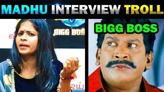MADHUMITHA INTERVIEW TROLL - TODAY TRENDING