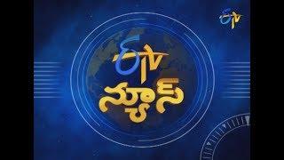 9 PM | ETV telugu News | 10th September 2019