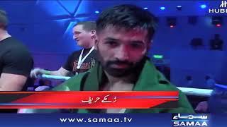 Sports Action | Shoaib Jatt | 15 September 2019