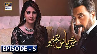 Meray Paas Tum Ho Episode 5 | 14th September 2019 | ARY Digital [Subtitle Eng]