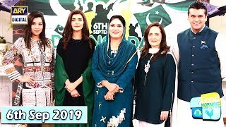 Good Morning Pakistan - Defence Day Special Show - 6th September 2019 - ARY Digital Show
