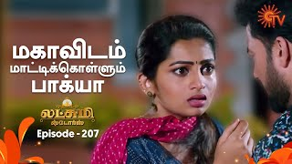 Lakshmi Stores - Episode 207 | 7th September 19 | Sun TV Serial | Tamil Serial