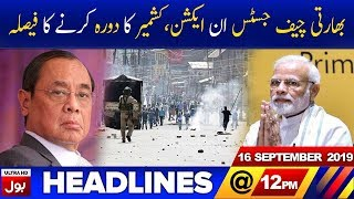 BOL News Headlines 12:00 PM | 16th September 2019 | BOL News