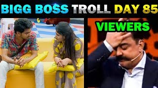 BIGG BOSS TROLL TODAY TRENDING DAY 85 | 16th September 2019 | BIGG BOSS FINALE TICKET TASK