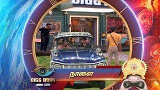 BIGG BOSS 3 - 17th September 2019 Promo   Vijay Television