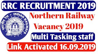 rrc recruitment 2019 |Notification | mts recruitment 2019 how to apply|Online | Salary | Fees | Date