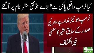 Strange News About Donald Trump | Neo News