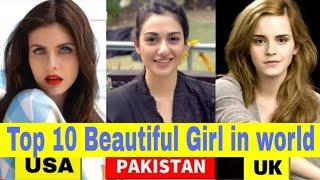 Top 10 beautiful girl in world | top 10 beautiful girl in india | Top 10