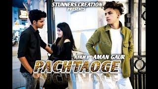Pachtaoge   Arijit Singh   Aman Gaur   Lakshay Gaur   B Praak   Jaani   T-Series   Stunners Creation