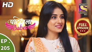 Patiala Babes - Ep 205 - Full Episode - 9th September, 2019