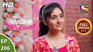 Patiala Babes - Ep 206 - Full Episode - 10th September, 2019