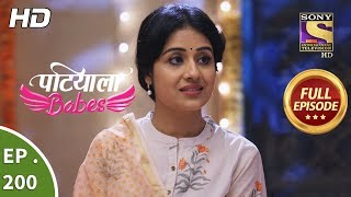 Patiala Babes - Ep 200 - Full Episode - 2nd September, 2019