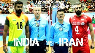 INDIA vs IRAN | AVC 20th Asian Senior Men's Volleyball Championship 2019 | Set-1 | Full match | HD |