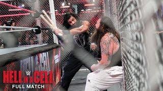 FULL MATCH - Roman Reigns vs. Bray Wyatt – Hell in a Cell Match: 2015