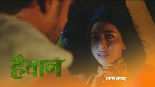 Haiwan - 22nd September 2019 | Zee TV Haiwan The Monster Serial News 2019