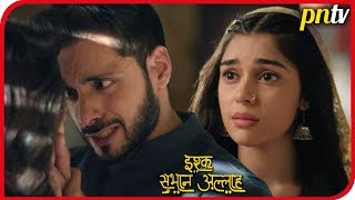 Ishq Subhan Allah - 23 September 2019 | Latest Updates | Zee TV Serial Ishq Subhan Allah