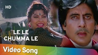 Le Le Chumma Le Le | Hum Song (1991) | Amitabh Bachchan | Kimi Katkar | Kavita Krishnamurthy Song