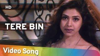 Tere Bin | Ishq Kameena (2000) | Romantic Song | FilmiGaane