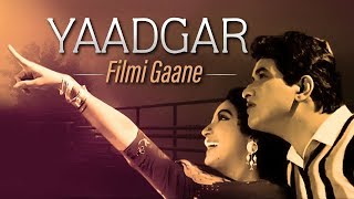 Yaadgar Filmi Gaane | Popular Bollywood Songs | Evergreen Melodies | Back to Back Music