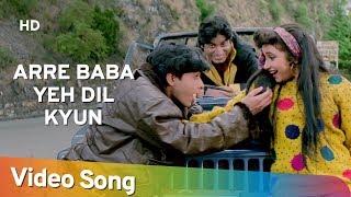 Arre Baba Yeh Dil Kyun | Ishq Mein Jeena Ishq Mein Marna (1994) | Divya Dutta | Sadhana Sargam