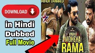 Vinaya Vidheya Rama Full Movie Hindi Dubbed | Download HD| Goldmines Telefilms| ram charan movies