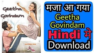 Geetha Govindam Full Movie Hindi Dubbed | download | Goldmines Telefilms| part 2| south hindi movies