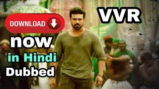 Vinay Vidheya Rama Full Hindi Dubbed Movie 2019| download now| goldmines Telefilms| vvr full hindi