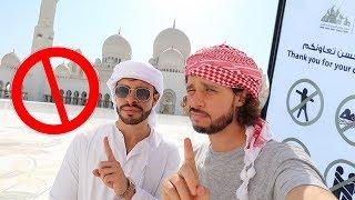 NUNCA hagas esto adentro de una mezquita | Abu Dhabi