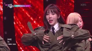 데자부 Deja Vu - 드림캐쳐(DREAMCATCHER) [뮤직뱅크 Music Bank] 20190927