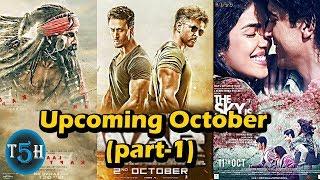 Top 5 Upcoming Bollywood Movie In October 2019 (part 1) || Top5 Hindi