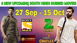 Upcoming New South Hindi Dubbed Movies In October 2019 | New South Hindi Dubbed Movies | Saakshyam |
