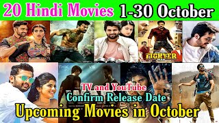 Top 20 Upcoming Hindi Dubbed Movie in October 2019 | Confirm Release Date | TV, YouTube Premiere