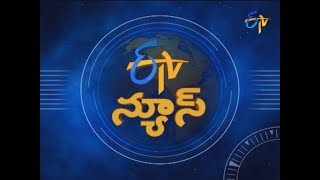 7 AM | ETV Telugu News | 27th September 2019