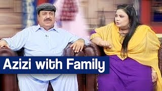 Hasb e Haal 6 October 2019 | Azizi with Family | حسب حال  | Dunya News