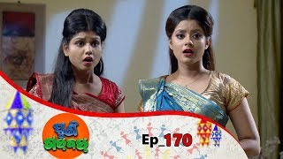 Puni Gadbad | Full Ep 170 | 8th Oct 2019 | Odia Comedy Serial – TarangTV