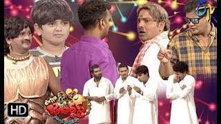 Extra Jabardasth | 11th October 2019 | Latest Promo | ETV Telugu #Sudeer #Rashmi