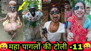 Ye Sab Milke Internet Band Karwayenge|| Best Comedy Vigo Videos October 2019 ||🔥🔥😂 Part-12