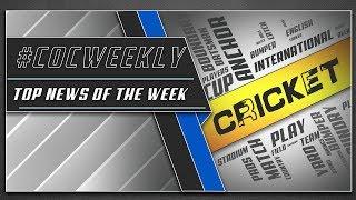 #COCWEEKLY Top news of the week!