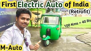 First Electric Auto Service of India (Retrofit) || M-Auto || Chennai Vlogger - Tamil