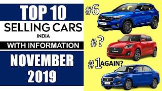 Top 10 selling cars NOVEMBER 2019 | ऐसा पहली बार हुआ है | CARS INFO