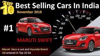 Top 10 Best-selling cars in November 2019 | भारत में सबसे ज्यादा बिकने वाली 10 गाड़ियां