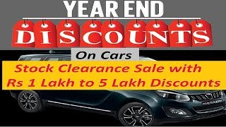 Bumper Offers on Cars in November 2019 with Assured 1 Lakh Discount Schemes