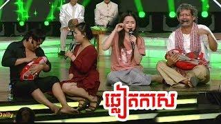 រឿង៖ ឆ្លៀតឱកាស ក្រុមកំប្លែងពាក់មី | Pekmi Comedy 03-November-2019