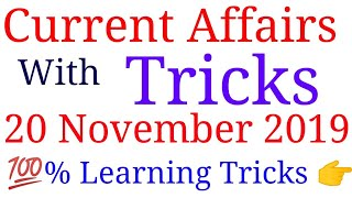 Current Affairs Tricks| 20 November 2019 | Special Education