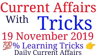 Daily Current Affairs Tricks| 19 November 2019 | Special Education