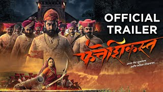 FATTESHIKAST - OFFICIAL TRAILER | Chinmay Mandlekar | Mrinal Kulkarni | Digpal L | 15th Nov 2019